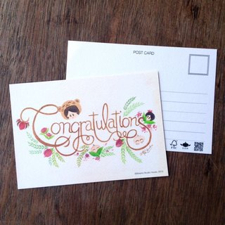 Postcard - Congratulation (watercolor)