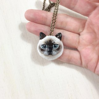 Himalayan cat necklace, Himalayan cat pendant, cat lover gifts