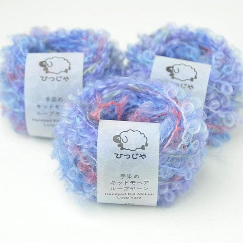 Hand-dyed Kid-mohair loop yarn, 10g, DIY, handcraft, materials, gift packaging materials, S/N. 013, Violet, Red, Blue, Olive