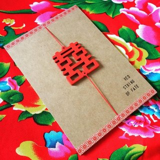 Handmade A6 Accordion Card - Red String of Fate  (手工作六面卡片- 拉红线)