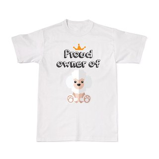 Proud Dog Owners Tees - Poodle