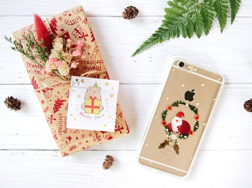 圣诞老人系列 • Christmas Gift Handpressed Flower Phone Case