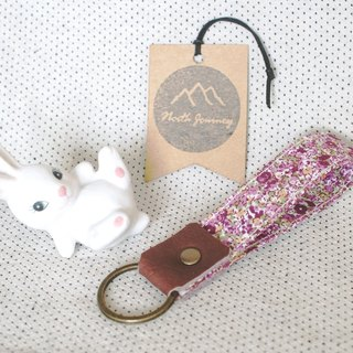 Purple Flowers Blooming,Personalized Fabric Fob Leather Keychain,Custom Keychain,Stamped ,Gift For Her ,Girl, Women,Best Friend ,Flower,Floral,Garden.