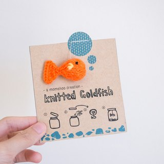 Goldfish knitted amigurumi home decor ornament