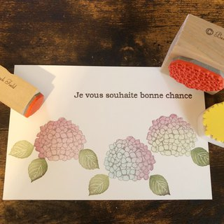 Hydrangea stamp set and multicolor pusher