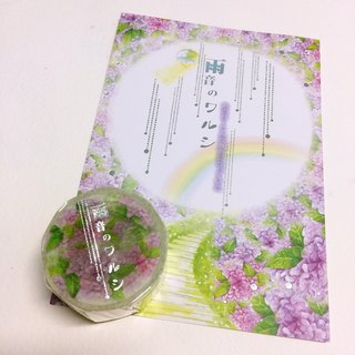 Akaneiro H Cafe Original Masking Tape - 雨音华尔兹 (箔押/ with sliver foil)