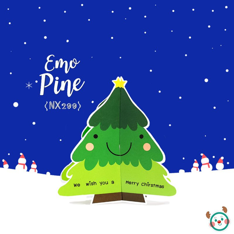 3D Greeting card (PINE)