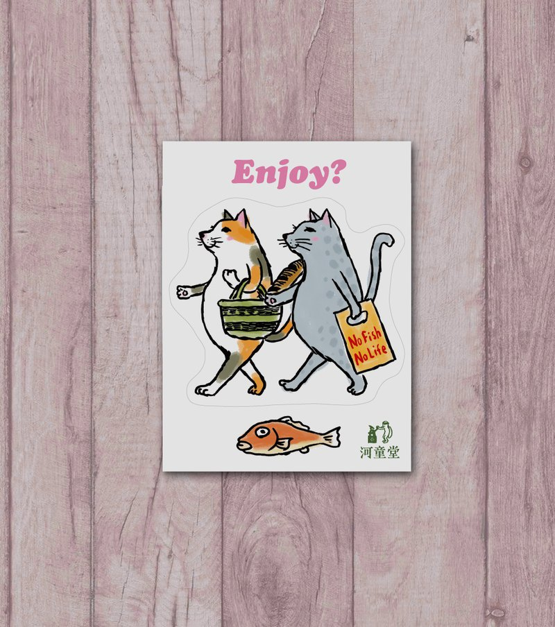 Sticker cats shopping