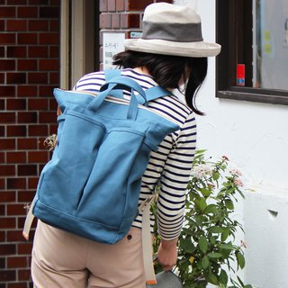 hike: Blue gray Kurashiki canvas backpack