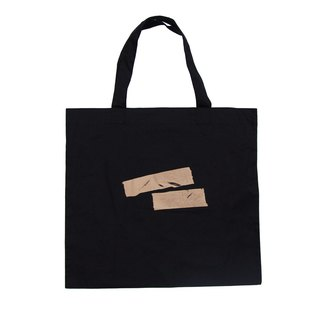 Realistic prints. To Surprise Present. Gummedep large tote bag Tcollector
