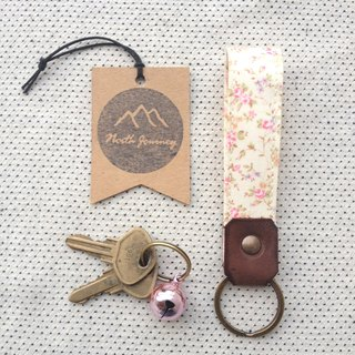 Sweet Creamy,Personalized Fabric Fob Leather Keychain,Custom Keychain,Stamped Gift For Her,Blooming,Flower,Floral
