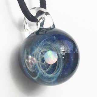 Planet & Meteorite World ver1 White Opal Glass Pendant with Meteorite Universe