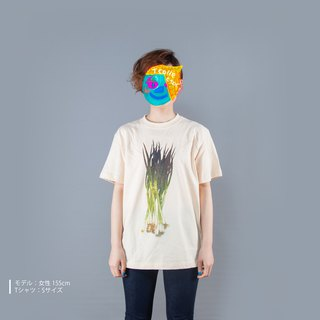 Vegetable Series Onigi Fun T-shirt Unisex S to XL Size Tcollector