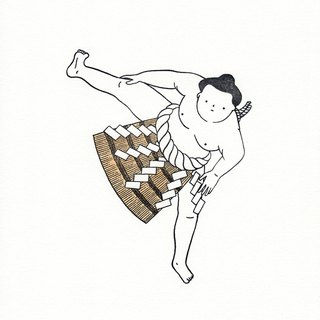 Sumo No.1 - Letterpress Print Limited Edition of 20
