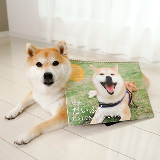 2019 Shiba Inu Different wall covered calendar
