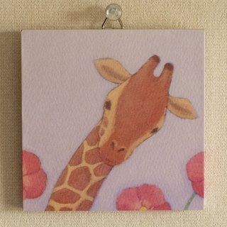 "Mini panel No.55 ""giraffe"""