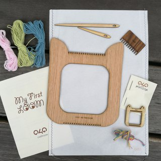 DIY loom lover set