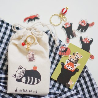 Goody Bag-RedPanda小熊貓 配饰福袋