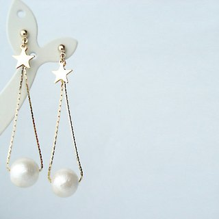 Cotton pearl and star charm with long chain, stud earrings 耳針式