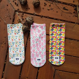 Colorful Flower Set Sock