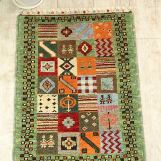 Green hand-woven carpet rug wool & vegetable dye new Design 74 x 57 cm