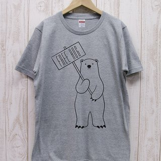 FREE HUG Guide polar bear (Heather Gray) / RIT 011 - GR