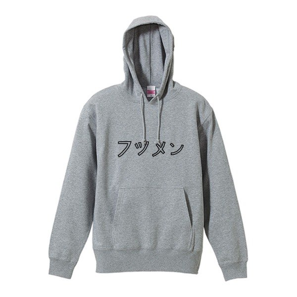 Huzzum sweat parka