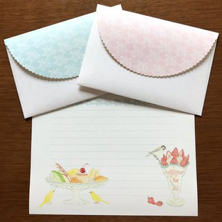 Letter Set bird's net tea