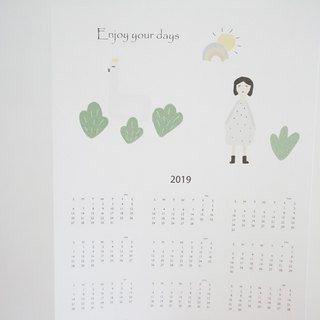 Cllare 2019 年历-Enjoy your days-2-一张