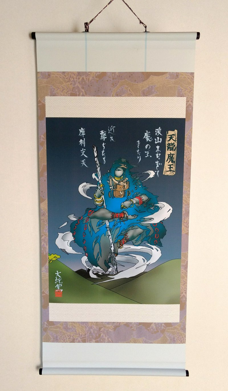 Japanese traditional monster hunging scroll  TENRYUMAOU