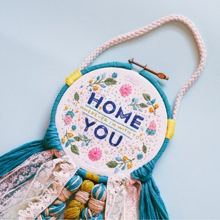 'Home' Hand-embroidered wall decor