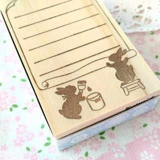 2 rabbit message frame frame of rabbits