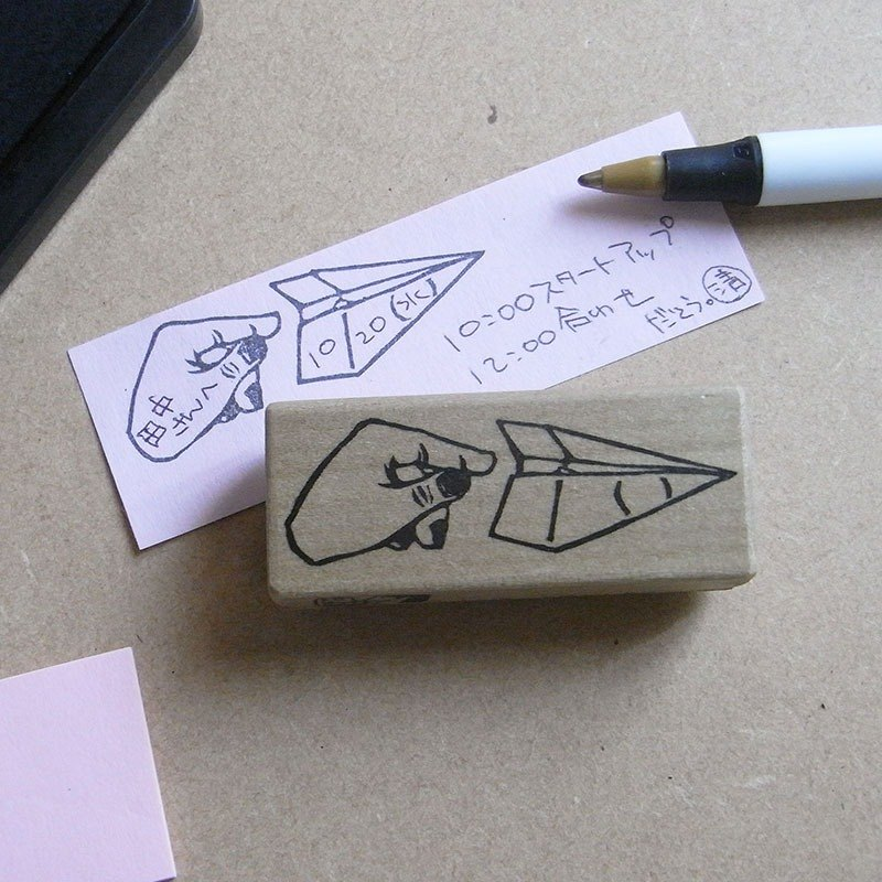 Hand made rubber stamp  Paper airplane