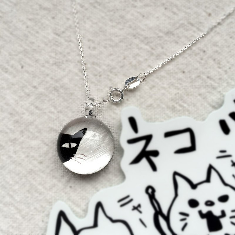 Glass pendant Snobbish Cats