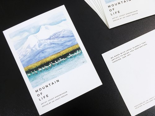 Incredibly Beautiful Postcards - Mountain of life (1set / 3cards)