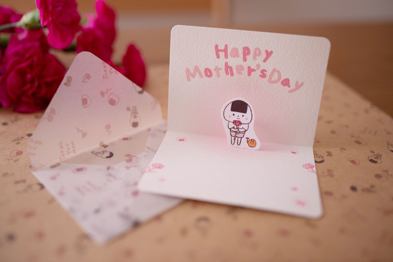 【Mother's Day】 pop-up message card set