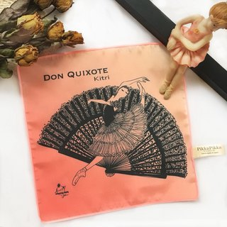 唐吉诃德Don Quixote by Ballet Mons