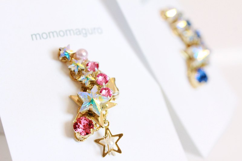 Love Pink Shooting Star Earring, Wonderful Sparkling Magical Design