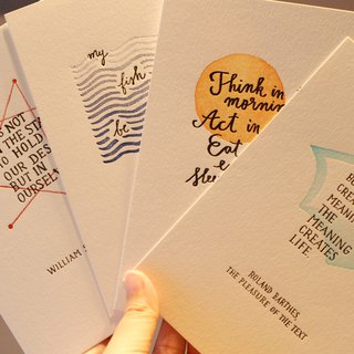Quotes from Famous Writers Set of 4 Letterpress Prints