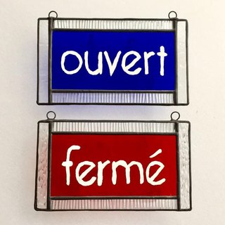 Stained glass sign plate ouvert fermé 2 pieces