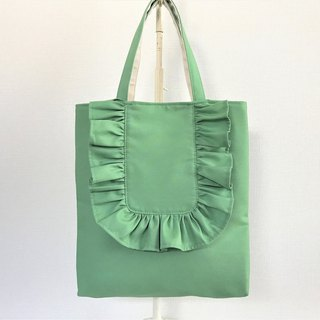 Round Frill Vertical Tote Bag Green