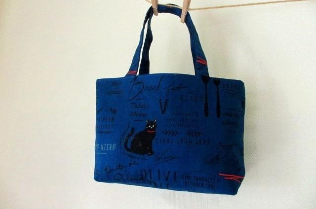 Cat Petit handbag * black cat kitchen