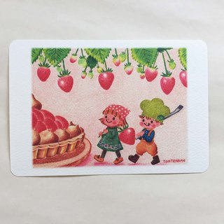 Strawberry forest tart postcard no.145