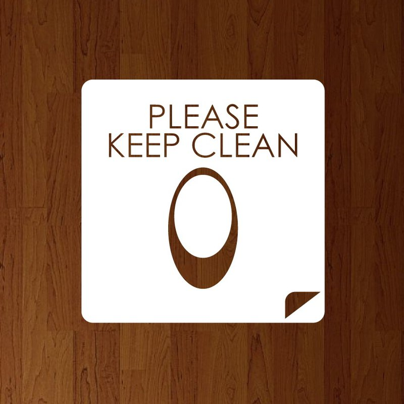 PLEASE KEEP CLEAN Cutting Stecker Male toilet bowl type B