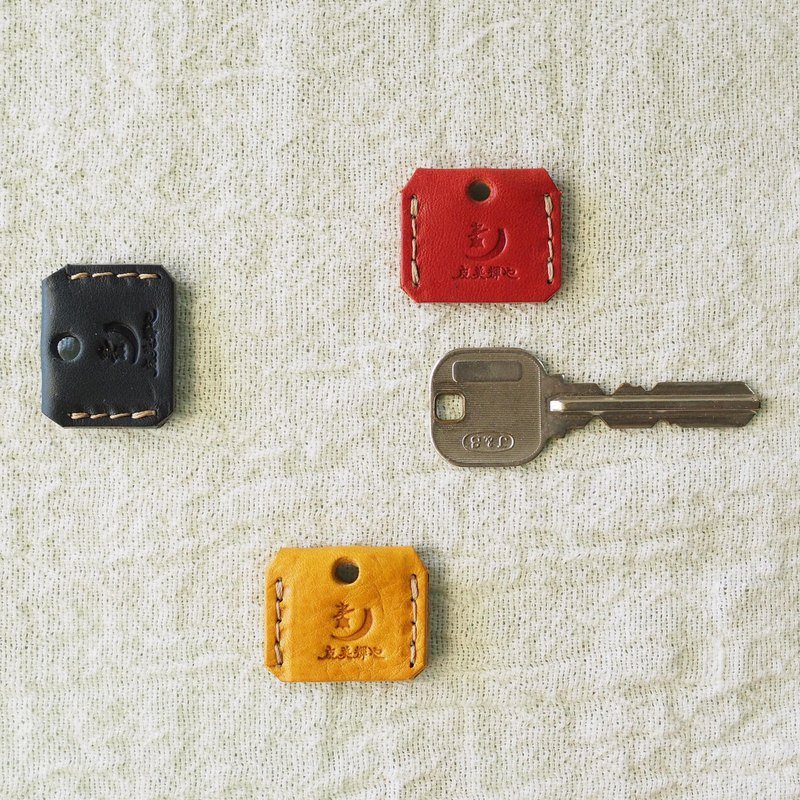 Leather key cover / summer color
