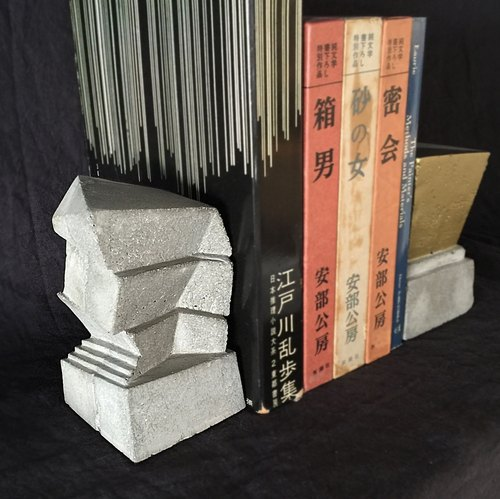 Concrete Bookend building
