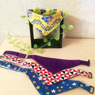 There bee pattern bandana-style collar / corner cans for yellow cat (from kitten to adult cats)