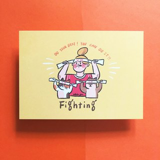 必胜Fighting / 明信片