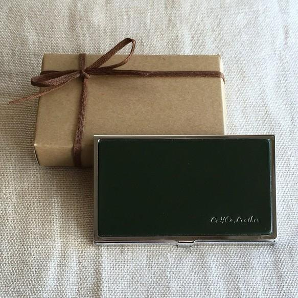 Custom made embossed code van card case 【bottle green】