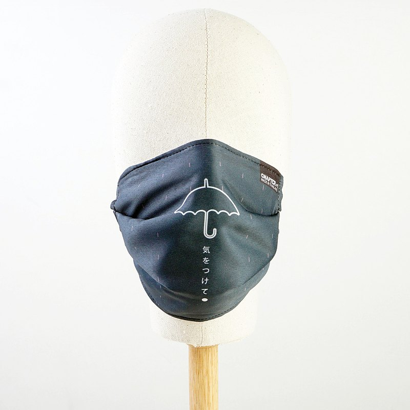 Black Umbrella Salo Anti Droplet Fabric MASK layers Dust Protect  1  pc